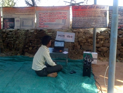 A journey through digital empowerment in rural India