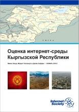 kyrgyz.report.ru_ thumbnail