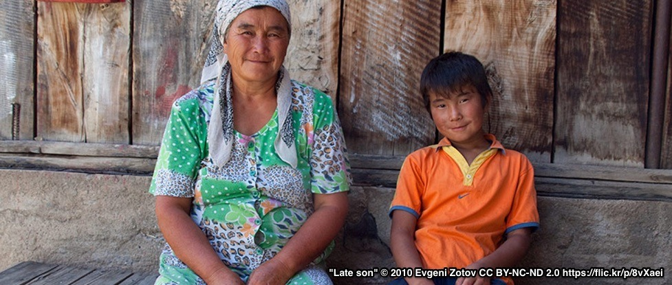 Help get half of Kyrgyz people online in the next five years Thumbnail