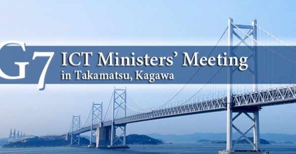 On The Way To The G7 ICT Ministers' Meeting In Japan: Multistakeholder approaches needed to address Internet security
