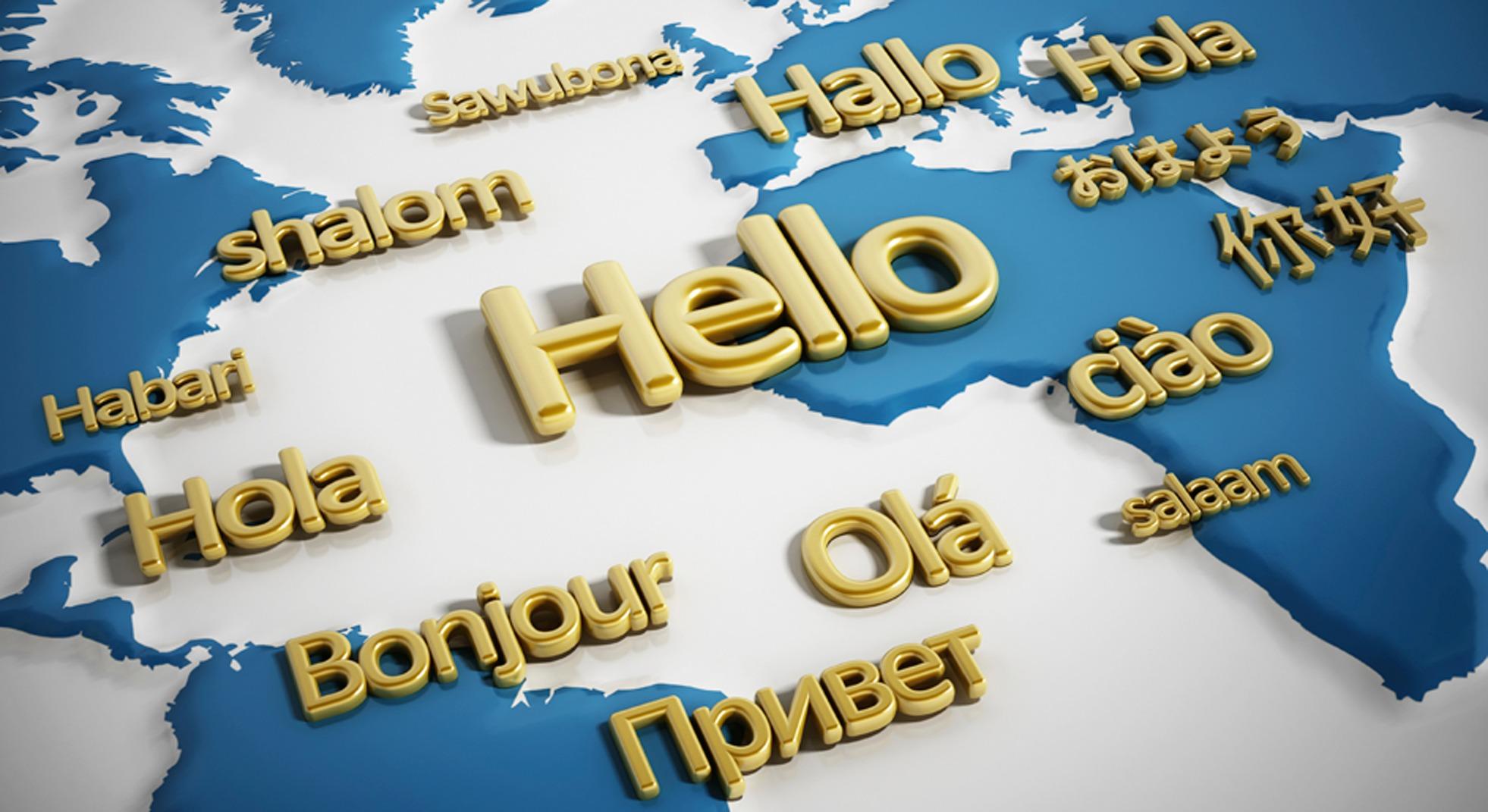 Making Progress on Internationalized Domain Names Thumbnail