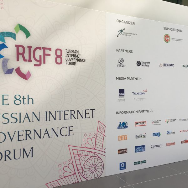 Russian Internet Governance Forum: Standing by the Internet of opportunity