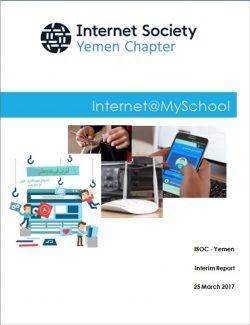 Yemen_Interim_Report thumbnail