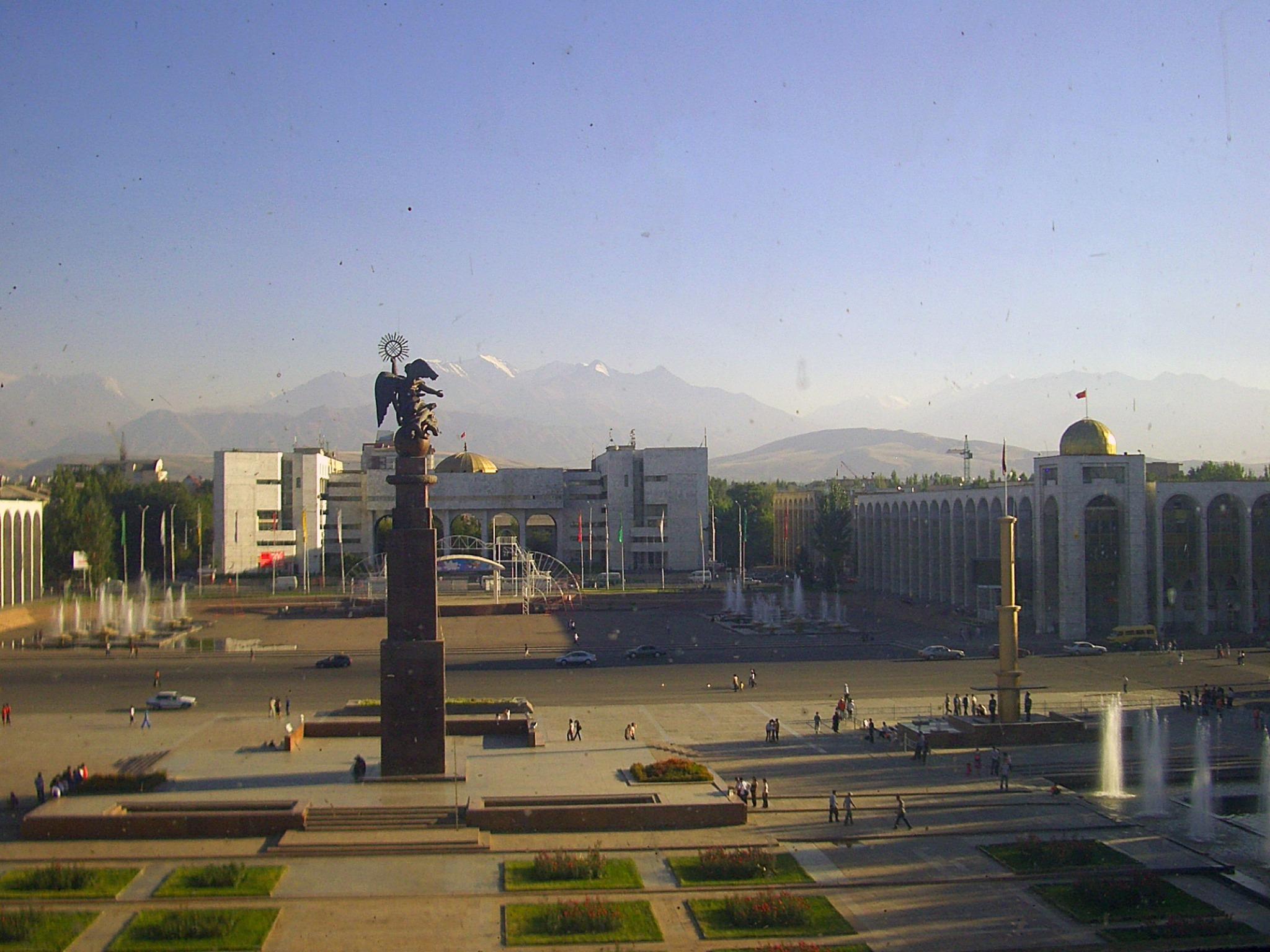 Building Technical Capacity in the Kyrgyz Republic Thumbnail