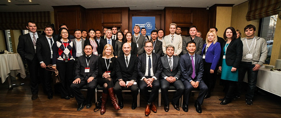 Partnering with Kyrgyz Republic Stakeholders to Develop Regional Internet Infrastructure Thumbnail