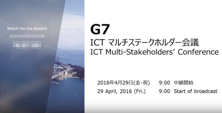 Watch Live on Friday, 29 April – Kathy Brown At G7 ICT Multi-Stakeholder Conference Thumbnail