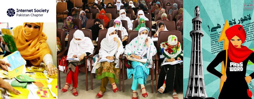 Internet Chalao, Patriarchy Dabao. Leveling up Pakistani women. Thumbnail