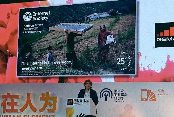 MWC Shanghai Keynote: