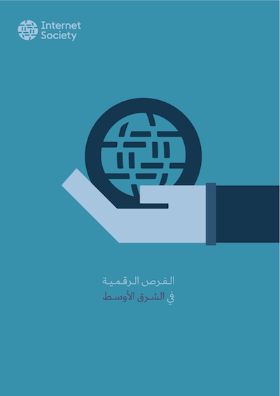 Enabling Digital Opportunities in the Middle East - Arabic thumbnail