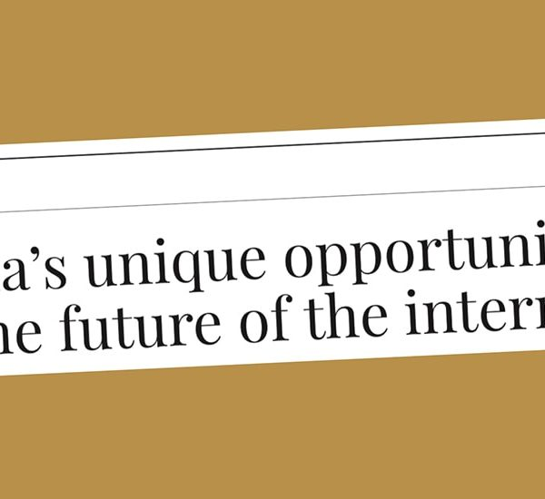 Kathy Brown's Op-Ed in the Hill Times: Canada's Unique Opportunity to Lead the Future of the Internet Thumbnail