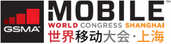 Mobile-World-Congress-Shanghai