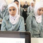 Digital Self-Defense for Palestinian Schoolgirls Thumbnail