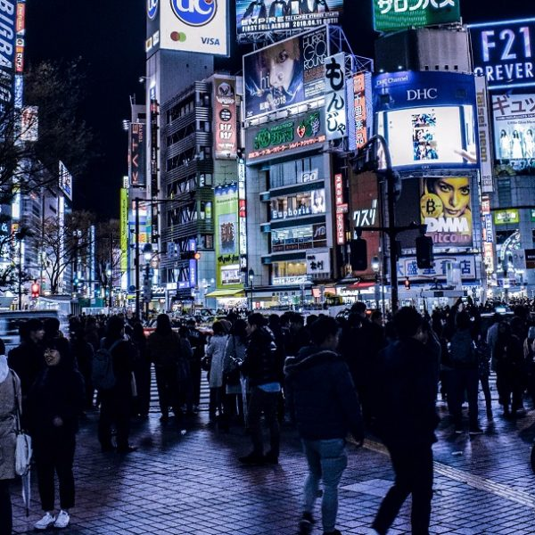 2018 Global Internet Report - Completa nuestra encuesta sobre el futuro de Internet