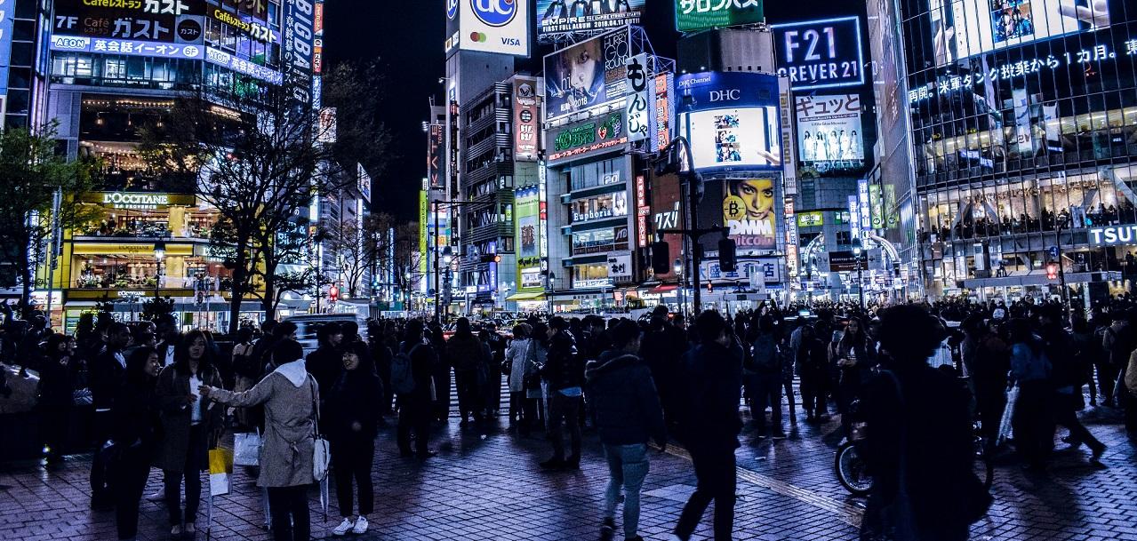 2018 Global Internet Report – Participez à notre enquête sur l'avenir de l'Internet Thumbnail