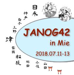rect_janog42