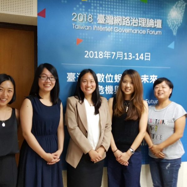 Taiwan Internet Governance Forum 2018: TechGIRLS