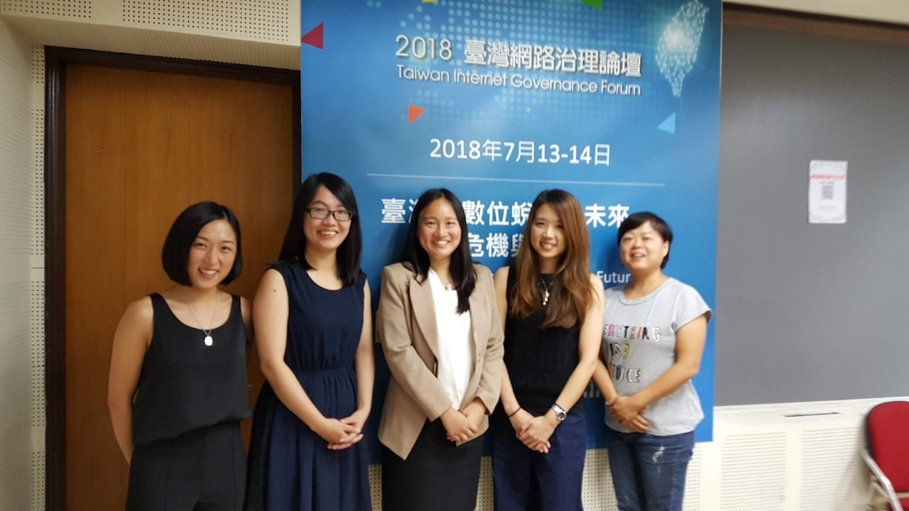 Taiwan Internet Governance Forum 2018: TechGIRLS Thumbnail