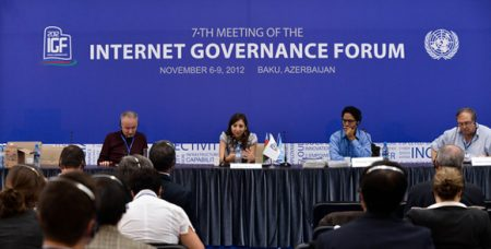 First Internet Governance Forum (IGF)