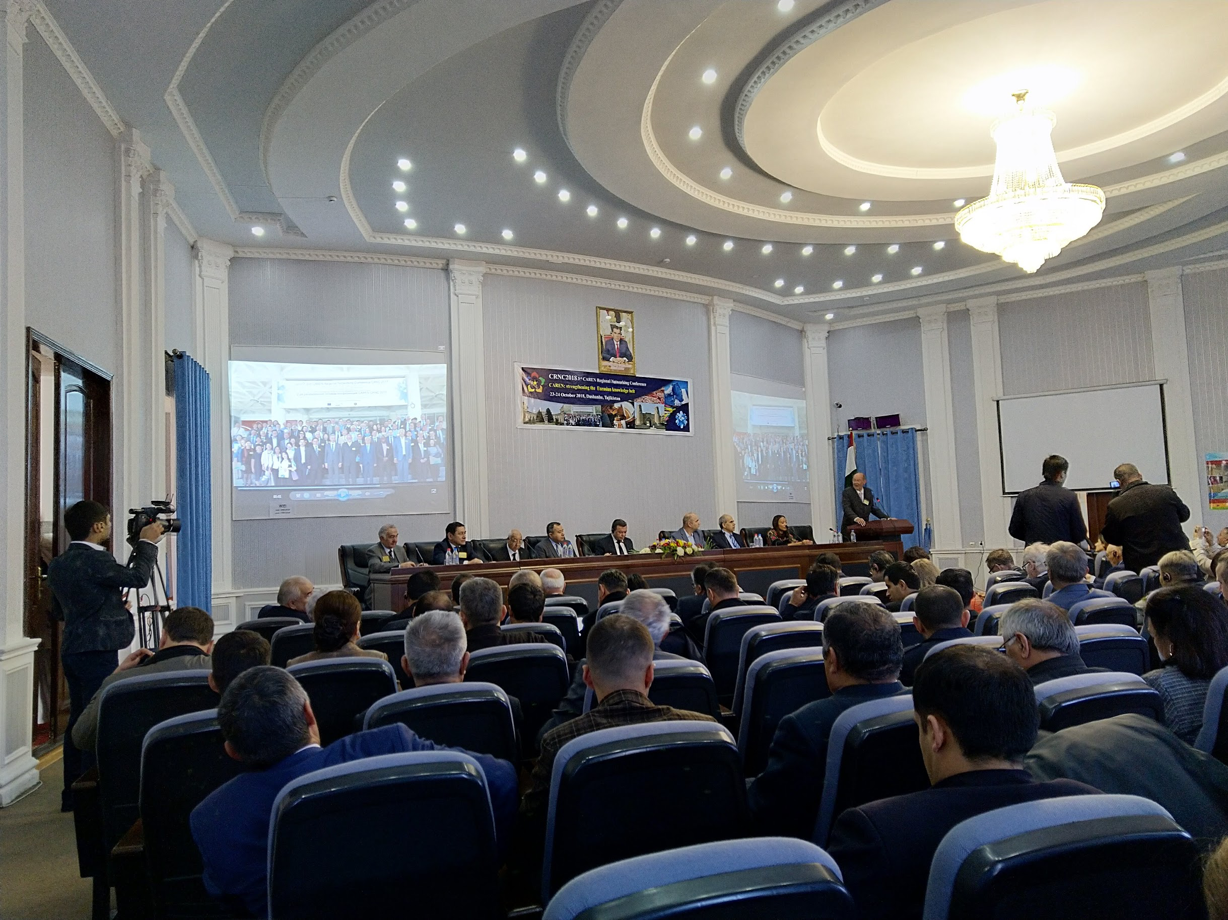 Stakeholder Workshop Held to Discuss Tajikistan IXP Thumbnail