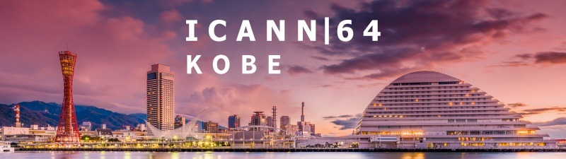 Call for Participation – ICANN DNSSEC Workshop at ICANN64 in Kobe, Japan Thumbnail