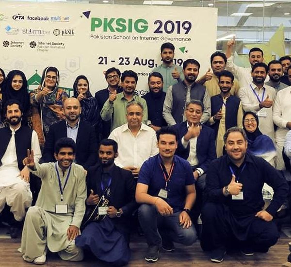 Islamabad Chapter Brings First Internet Governance Event to Quetta, Pakistan