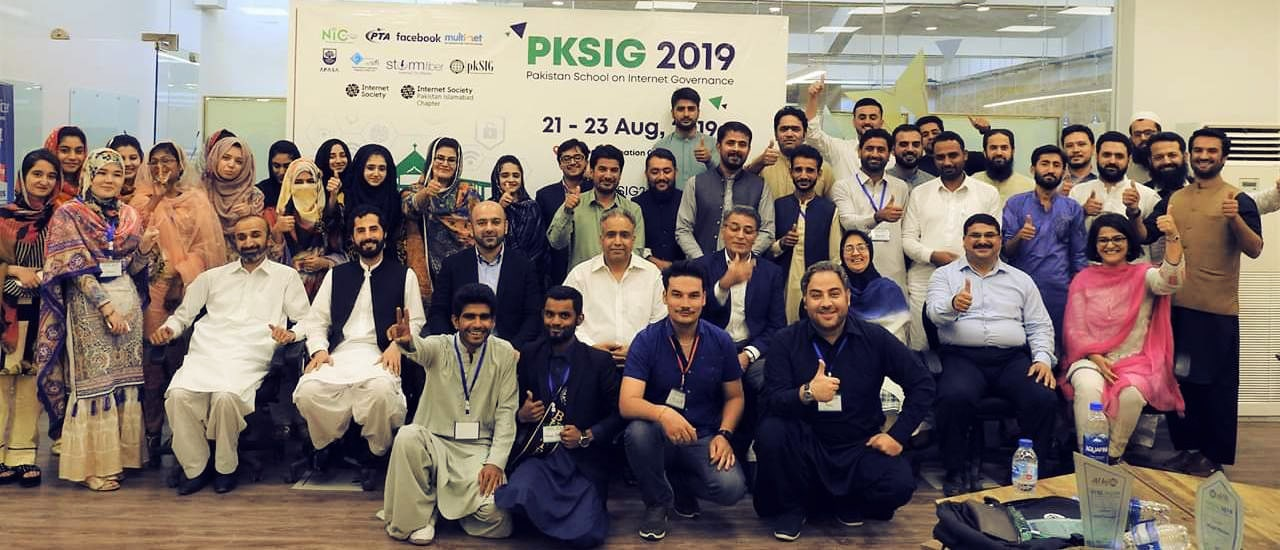 Islamabad Chapter Brings First Internet Governance Event to Quetta, Pakistan Thumbnail