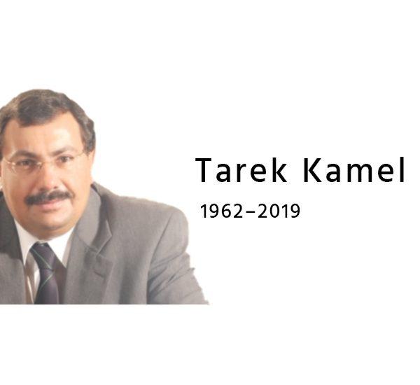 Tarek Kamel: A Loss to the Internet Community