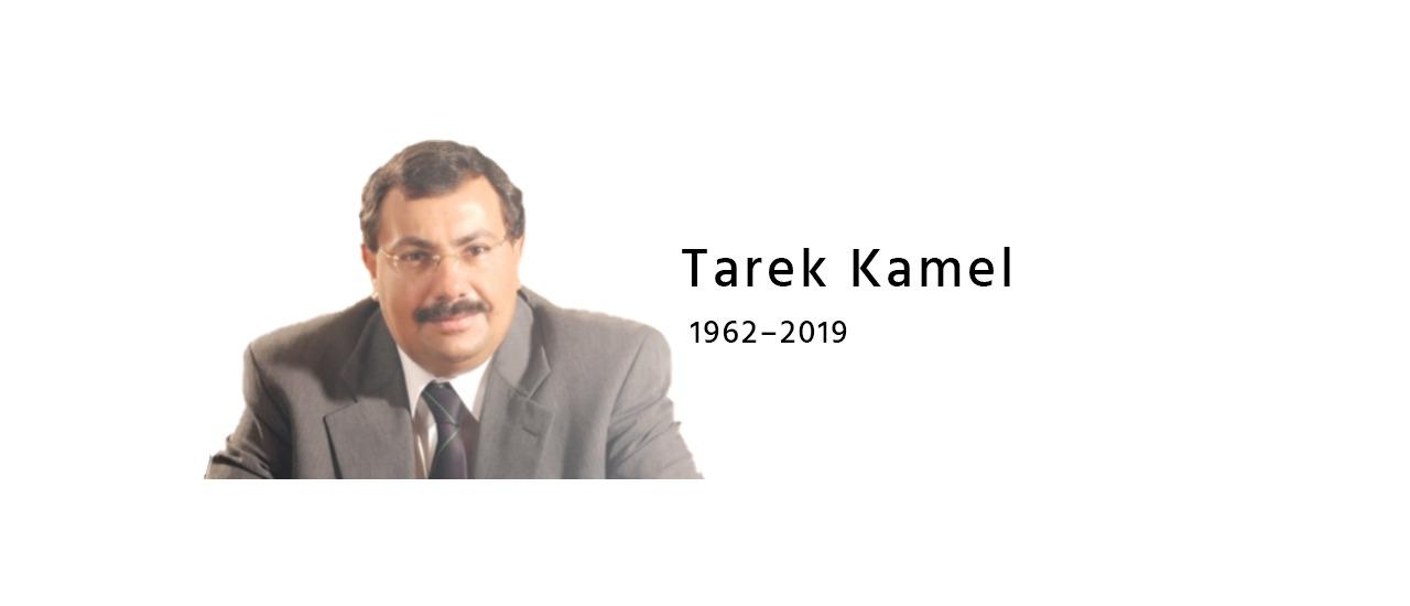 Tarek Kamel: A Loss to the Internet Community Thumbnail