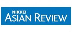 Nikkei Asian Review logo