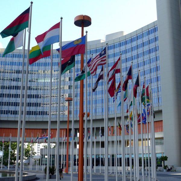 Launch of the U.N. Secretary-General's Roadmap for Digital Cooperation Thumbnail