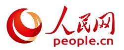 People's Daily China logo