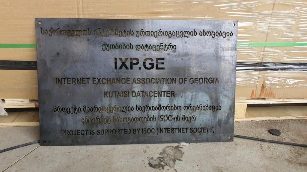 ixp.ge sign
